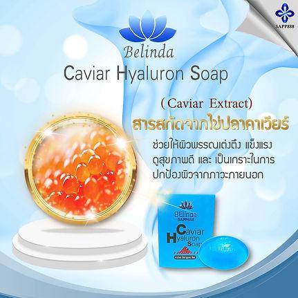 CaviarHyaluronSoap_1.jpg