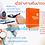 Thumbnail: เอนไซม์ ที่ดีที่สุดคือ Nutrigen Orange Multi Enzyme ได้รับการจดบันทึกไว้ใน PDR