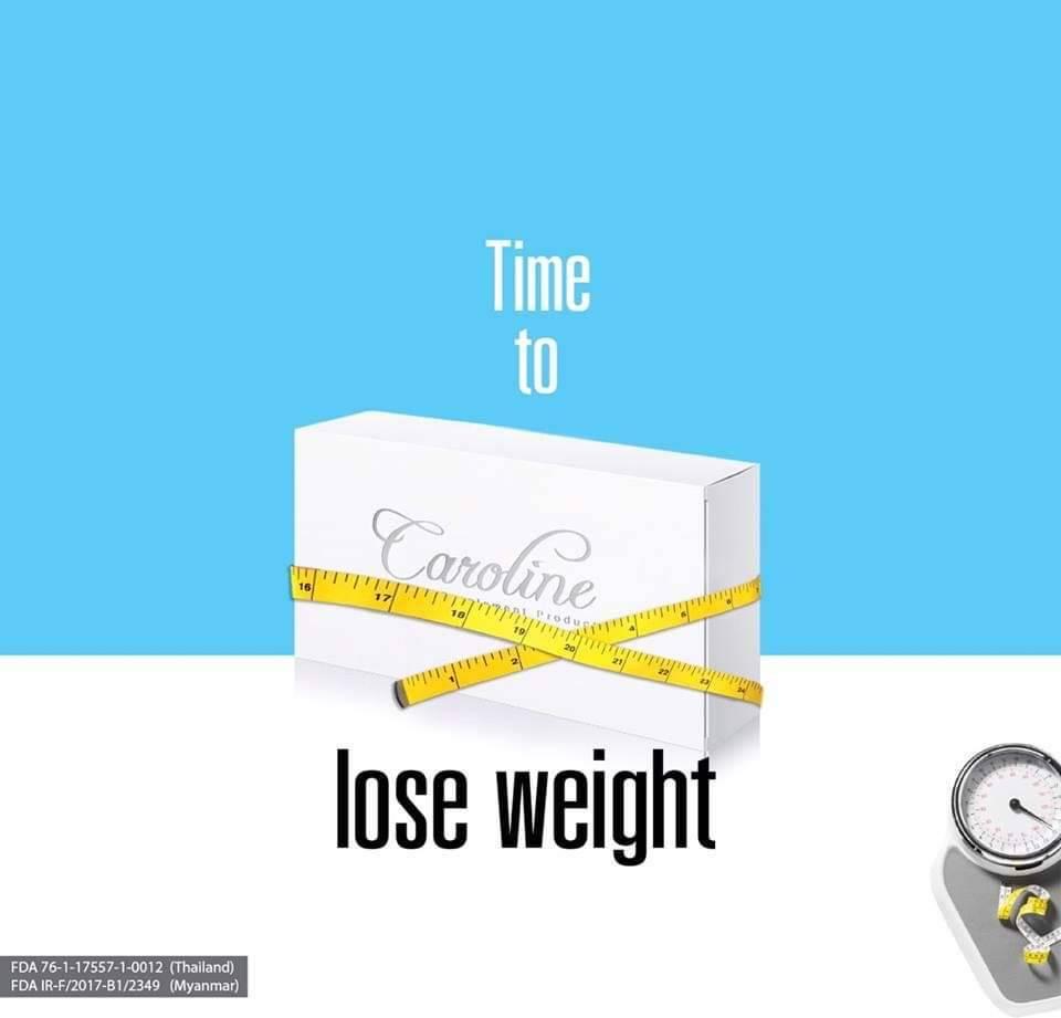 ปัญหา โรคอ้วน เป็นปัญหาระดับโลกของทุกประเทศทั่วโลกที่ประชากรส่วนใหญ่ของประเทศนั้นๆ เป็น โรคอ้วน กันเป็นจำนวนมาก อ้วน เป็นสาเหตุใหญ่ที่นำพาซึ่ง โรค ต่างๆ สารพัด ทั้ง เบาหวาน ความดัน ไขมันพอกตับ และอื่นๆ อีกมากมาย ดังนั้น บริษัท Masterpiece Life Vision จึงคิดค้นและผลิต ตัวช่วยในการ ลดน้ำหนัก หรือ ลดความอ้วน ที่ทรงคุณภาพใช้แล้วเห็นผลลัพธ์ในเรื่อง ลดน้ำหนัก หรือ ลดความอ้วน ดีจริงชื่อ Caroline ทั้งนี้ คาโรไลน์ เหมาะกับทุกคนที่เป็น โรคอ้วน