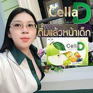 CellaD,Cell Synapse,PhytoSC,สเต็มเซลล์.j