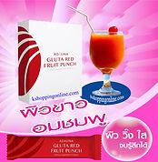 Gluta Red Fruit Punch,กลูต้า,ผิวขาว.jpg