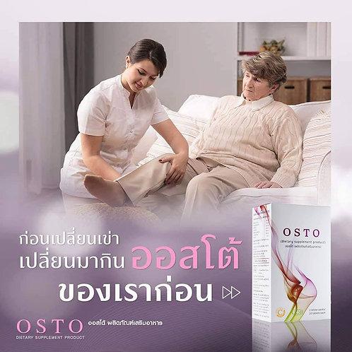 OSTO ดูแลระบบข้อต่อและกระดูก ปวดเข่า ข้อเสื่อม เข่าเสื่อม ข้ออักเสบ เห็นผลดีจริง
