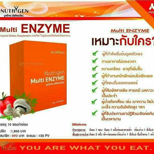 Multi Enzyme มัลติ เอนไซม์ ช่วยให้สุขภาพดี อายุยืน