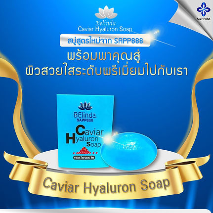 CaviarHyaluronSoap.jpg