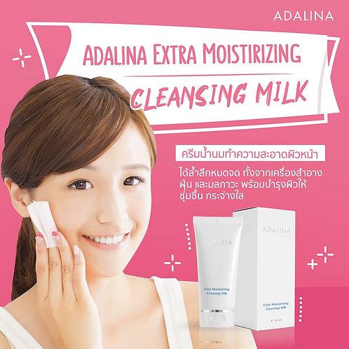 Adalina Extra Moisturizing Cleansing Milk ครีมน้ำนม ทำความสะอาดผิวหน้า ผิวสวยใส