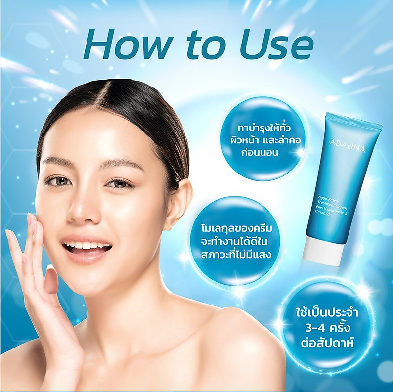 Adalina Night Repair Treatment Cream ,ฟื