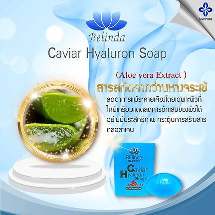 CaviarHyaluronSoap_5.jpg