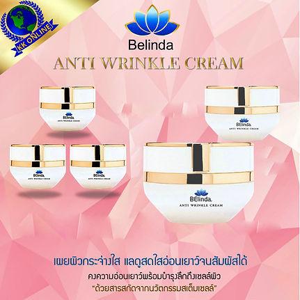 Belinda Anti Wrinkle Cream.jpg
