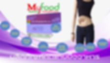 My Food,มายฟู้ด,ลดน้ำหนัก,ลดความอ้วน,กินแทนข้าว,ทดแทนมื้ออาหาร,ผลิตภัณฑ์ทดแทนมื้ออาหาร,ดื่มแทนกาแฟ,ลดหน้าท้อง,ลดพุง