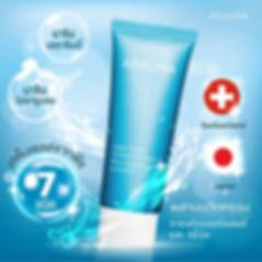 Adalina Night Repair Treatment Cream ,คร