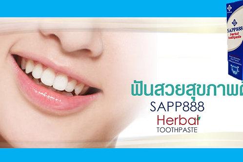 SAPP888 Herbal Toothpaste ยาสีฟัน สมุนไพร ลดคราบหินปูน กลิ่นปาก ปากเหม็น กาแฟ ชา