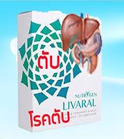 Livaral,โรคตับ,ตับอักเสบ,ไขมันพอกตับ,ล้า