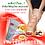 Thumbnail: Osto Flex เรื่อง ปวดเข่า ข้อต่อ กระดูกทับเส้น เข่าเสื่อม ปวดกล้ามเนื้อ นิ้วล็อค