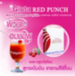 Gluta Red Punch,กลูต้า,ผิวขาว.jpg