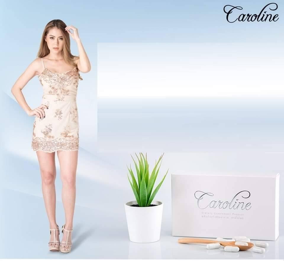 Caroline ผลิตภัณฑ์ เสริมอาหาร หรือ อาหารเสริม จากบริษัท Masterpiece Life Vision จำกัด ที่คิดค้นและผลิตสำหรับคนอยากสวย อยากหล่อ หุ่นดี หุ่นสวย โดยไม่ต้องออกกำลังกาย ก็สามารถ ลดน้ำหนัก หรือ ลดความอ้วน ได้โดยง่าย เหมาะอย่างยิ่งสำหรับคนที่ไม่มีเวลาออกกำลังกาย หรือ ไม่ชอบออกกำลังกาย แต่คุณสามารถ ลดน้ำหนัก หรือ ลดความอ้วน ได้โดยง่ายๆ
