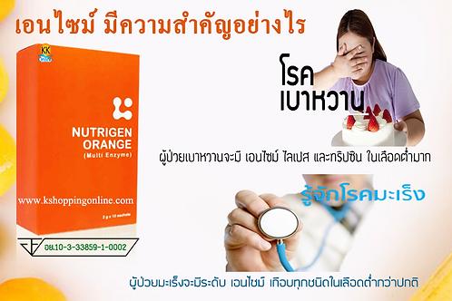 เอนไซม์ ที่ดีที่สุดคือ Nutrigen Orange Multi Enzyme ได้รับการจดบันทึกไว้ใน PDR
