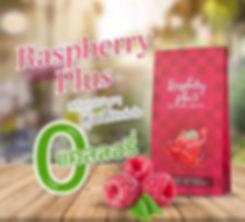 Raspberry ดีท็อก.jpg