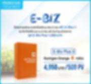 Enzyme,เอนไซม์,เบาหวาน,มะเร็ง,ความดัน.jp