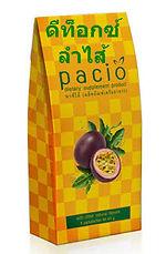 PACIO พาซีโอ้ ผลิตภัณฑ์ ดีท็อกซ์ ที่ดีที่สุด