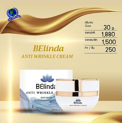 ผิวกระจ่างใส,Anti Wrinkle Cream.jpg