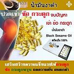 https://www.kshoppingonline.com/jamille-black-sesame-oil.jpg