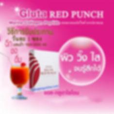 GLUTA RED PUNCH,GLUTA,กลูต้า เรด พั้นซ์,