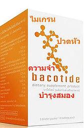 Bacotide,บาโคไทด์,ไมเกรน,ปวดหัว,ความจำ,ส