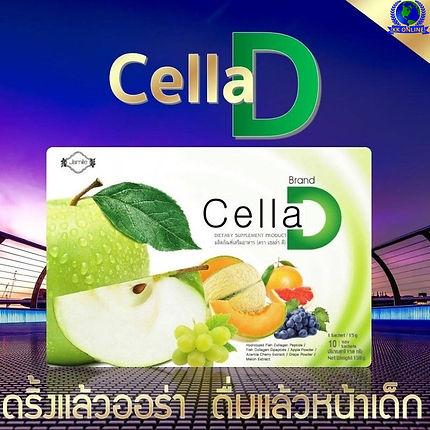 CellaD,สเต็มเซลล์,Cell Synapse,ผิวขาว.jp