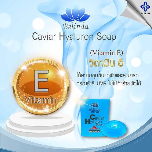 Caviar Hyaluron Soap หน้าตึงให้สุด เรื่องความกระจ่างใส ให้ผิวมีออร่า