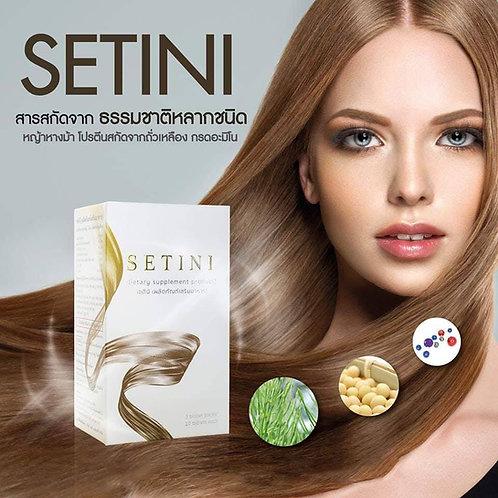 ผมร่วง ผมบาง ใช้ ผลิตภัณฑ์ บำรุงผม SETINI เซตินี่