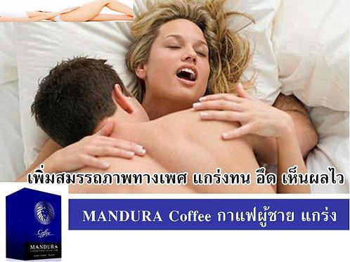 กาแฟผู้ชาย,กาแฟชาย,สำหรับชายที่ หลั่งเร็ว,หลั่งไว