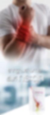 OSTO ออสโต้ ผลิตภัณฑ์ บำรุงกระดูก สำหรับการดูแลและซ่อมแซม ข้อ กระดูก