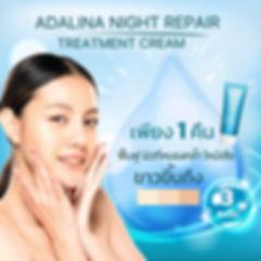 Adalina Night Repair Treatment Cream .jp
