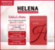 Helena,ผลิตภัณฑ์ ผู้หญิง,กระชับจุดซ่อนเร