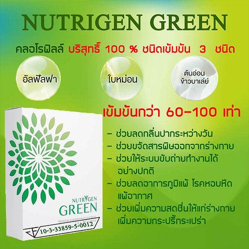 Nutrigen Green คลอโรฟิลล์ บริสุทธิ์ 100 % เข้มข้นกว่าทั่วไป 60-100 เท่า