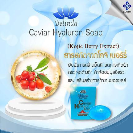 CaviarHyaluronSoap_2.jpg