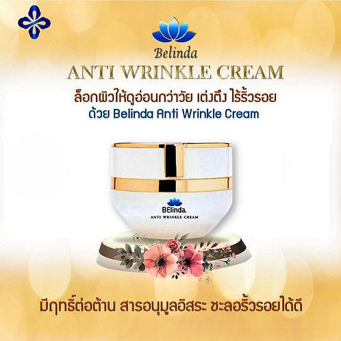 ครีมบำรุงผิว นวัตกรรม สเต็มเซลล์ Ainti Wrinkle Cream เพื่อ ผิวขาวใส ผิวกระจ่างใส