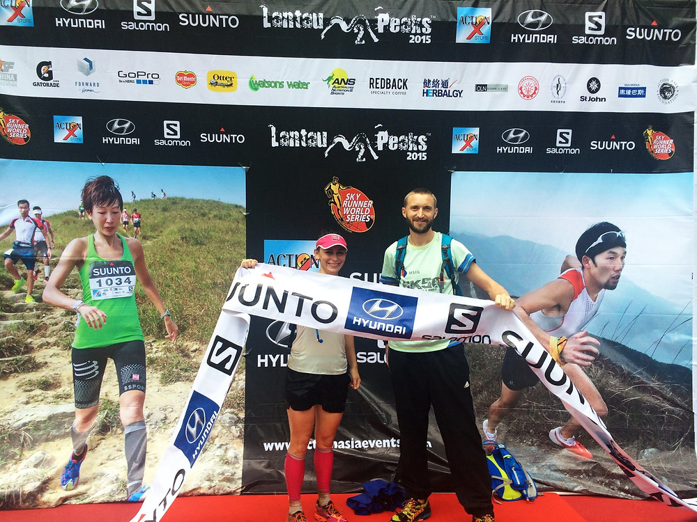 Finish line of ultra marathon in Hong Kong