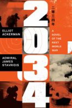 2034, a novel of the next world war