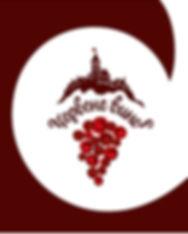 Логотип фестивалю Червене вино