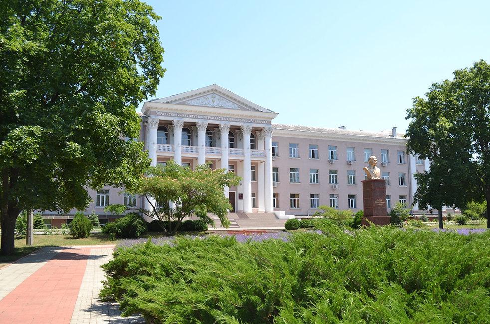 Рис.-1-Адміністративна-будівля-інституту