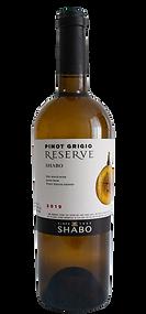 Reserve Піно Грі.png