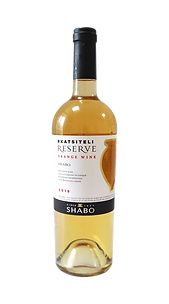 Reserve Chardonnay orange.png