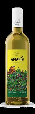 artania_2018_bottle.png