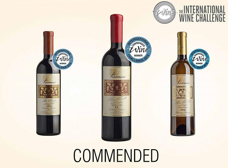 Commended-2015_2019.jpg