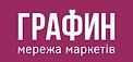 Графин_logo.png
