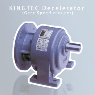 減速機Decelerator (Gear Speed reducer)_v3.p