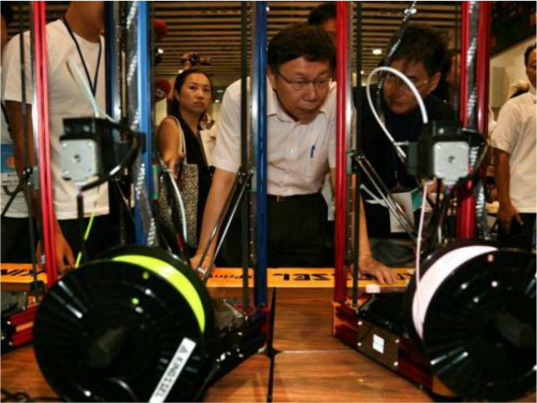 台大國際黑客松3D列印區