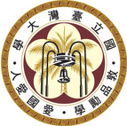 Emblem72.jpg