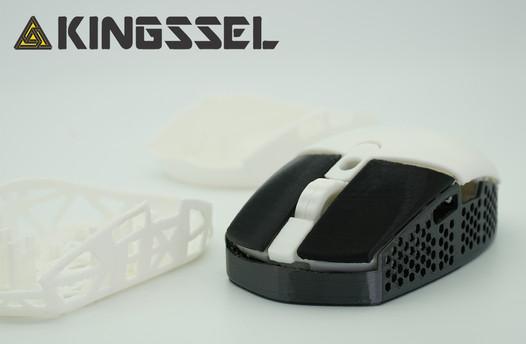 g305滑鼠外殼 (2).jpg